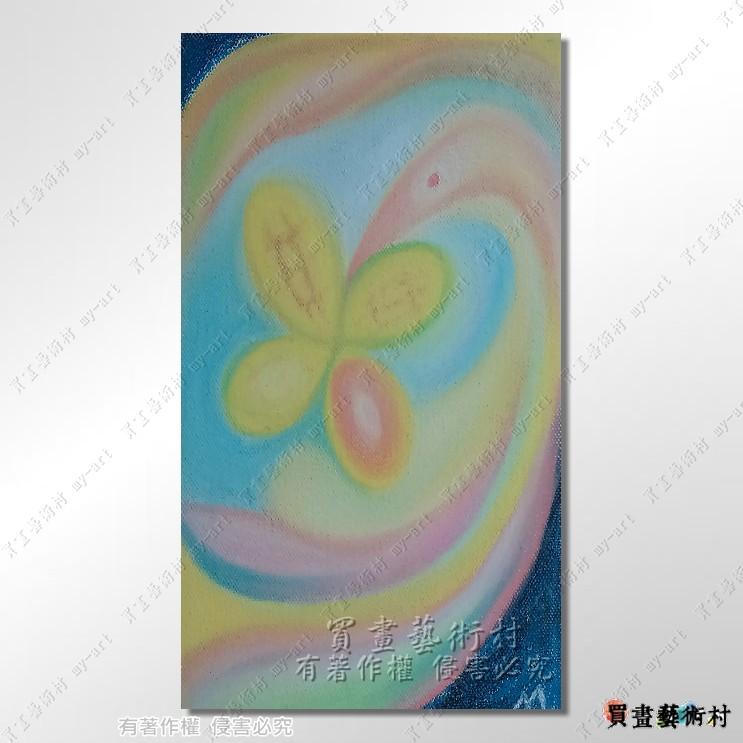 【油蜡画】春天的第一支舞 竖幅 1f 油蜡 原创 画家 美术 艺术 抽象