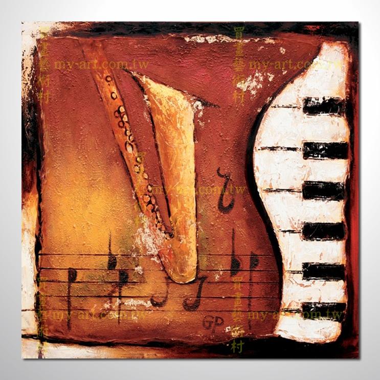 【抽象藝術】抽象樂器13 音樂